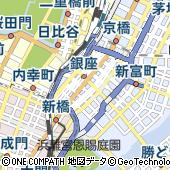 東京都中央区銀座5丁目8