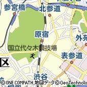 東京都渋谷区神宮前1丁目14