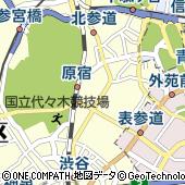 東京都渋谷区神宮前1丁目