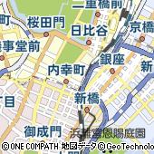 東京都千代田区内幸町