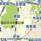 東京都渋谷区神宮前1丁目7-1
