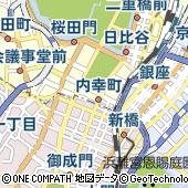 世界銀行 東京事務所