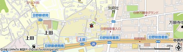 東京都日野市宮周辺の地図