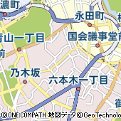 東京都港区赤坂