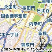 東京都千代田区霞が関1丁目4-1