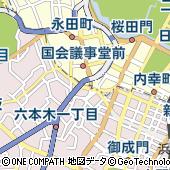 東京都港区赤坂1丁目1