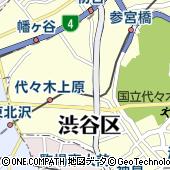 東京都渋谷区元代々木町25-6