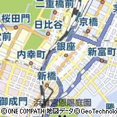 東京都中央区銀座6丁目6-1