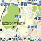 東京都渋谷区神宮前1丁目16