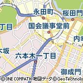 東京都港区赤坂2丁目9-11