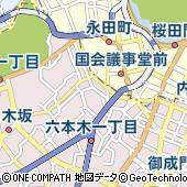 東京都港区赤坂2丁目17-7