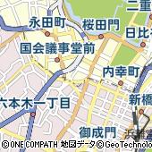 伊藤忠テクノソリューションズ株式会社 霞が関本社