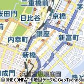 東京都中央区銀座5丁目6-5