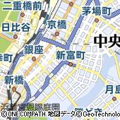 東京都中央区銀座2丁目15-2