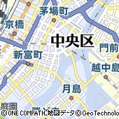 東京都中央区湊2丁目16-25