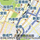東京都中央区銀座6丁目2-10