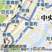 東京都中央区銀座2丁目14-5