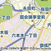 東京都港区赤坂2丁目12-31