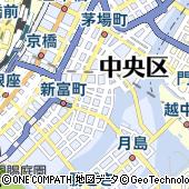 東京都中央区湊2丁目2-8
