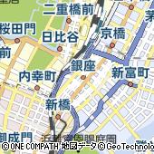 東京都中央区銀座5丁目