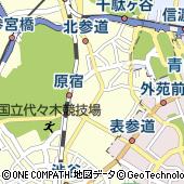 東京都渋谷区神宮前1丁目5-3