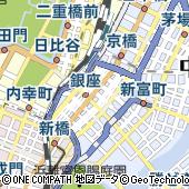 東京都中央区銀座4丁目6-18