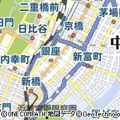 東京都中央区銀座3丁目7-16