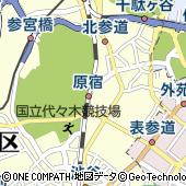 東京都渋谷区神宮前1丁目19