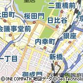 東京都千代田区日比谷公園
