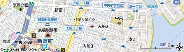 東京都中央区入船周辺の地図