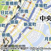 東京都中央区銀座1丁目22-11