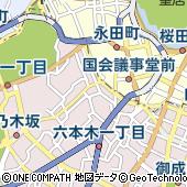 東京都港区赤坂2丁目14-11