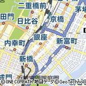 東京都中央区銀座4丁目5