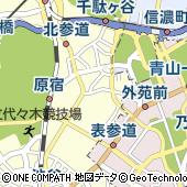 東京都渋谷区神宮前3丁目29-3