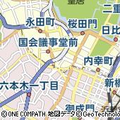 東京都千代田区霞が関3丁目3-2