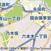 東京都港区赤坂5丁目2-20