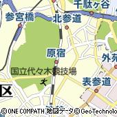 東京都渋谷区神宮前1丁目19-13