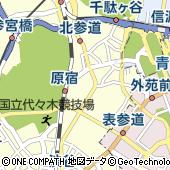 東京都渋谷区神宮前1丁目4-20