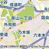 東京都港区赤坂8丁目5-34