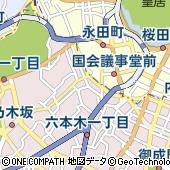 東京都港区赤坂2丁目13-8