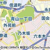 東京都港区赤坂8丁目5-40