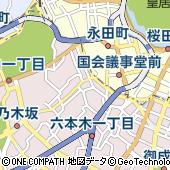 東京都港区赤坂2丁目14-5