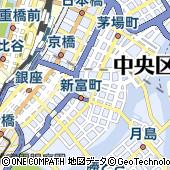 東京都中央区新富