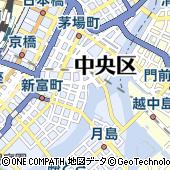 東京都中央区湊1丁目13-4