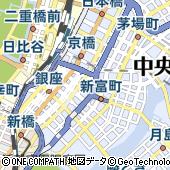 東京都中央区銀座1丁目