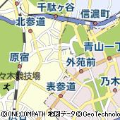 東京都渋谷区神宮前2丁目5-10
