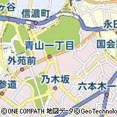 東京都港区赤坂8丁目5-41