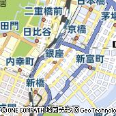 東京都中央区銀座3丁目4-12