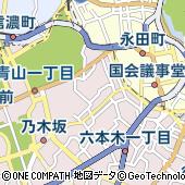 東京都港区赤坂5丁目