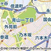 東京都港区赤坂8丁目4-14